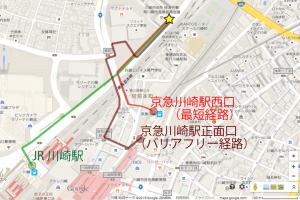 川崎市産業振興会館への経路地図