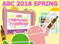 ABC 2016 Spring
