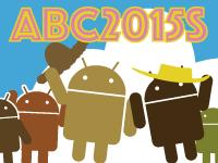 ABC 2015 Summer