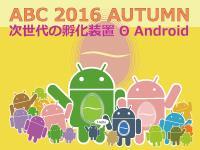 ABC 2016 Autumn