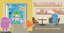 ABC 2018 Autumn
